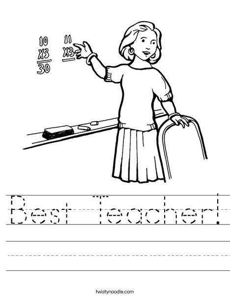 Best Teacher Worksheet