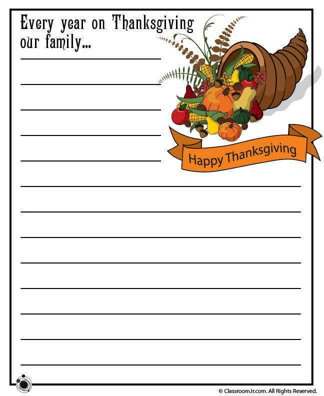 A Thanksgiving writing prompt worksheet