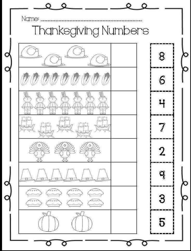 FREEBIE This Thanksgiving counting worksheet will help your students that need extra help associating a