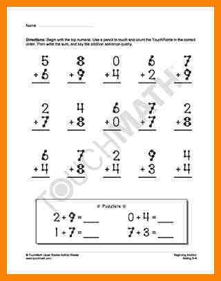 touchpoint math worksheetsuch math addition worksheets