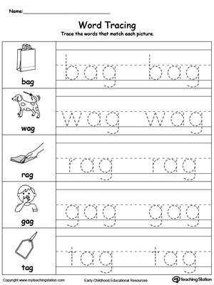 Word Tracing AG Words