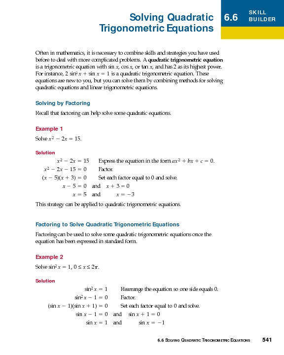 Solving Quadratic Trigonometric Equations 10th 12th Grade Worksheet