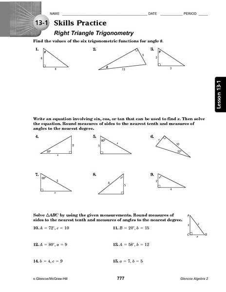 Basic Trig Functions Worksheet