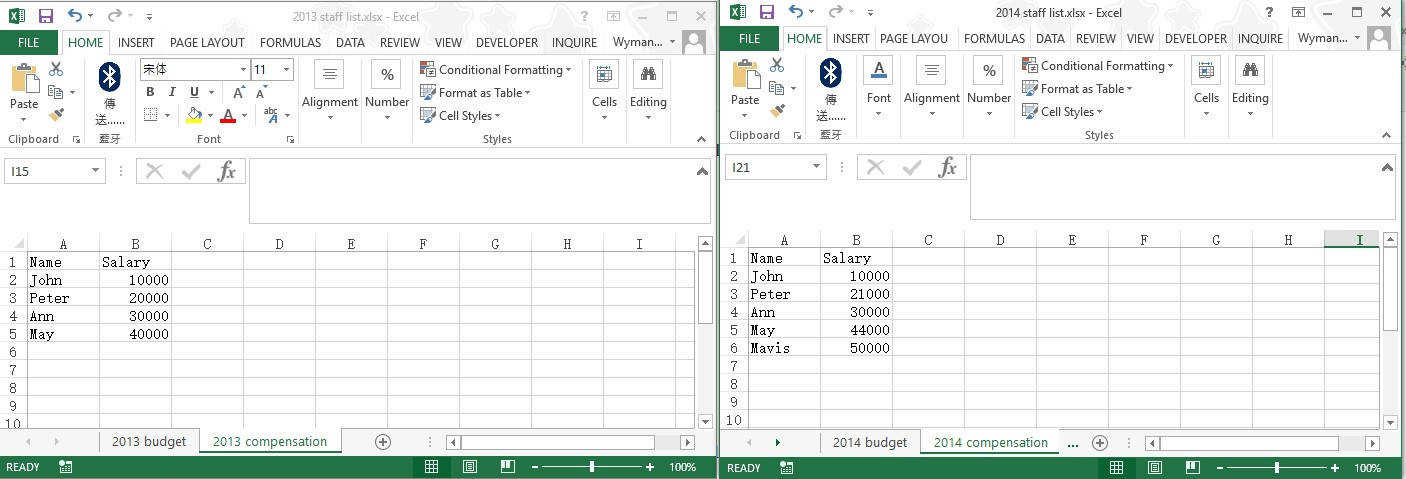 What is the Difference Between a Worksheet and a Workbook in Excel