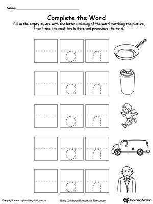 FREE plete the Word AN Word Family Worksheet Topics