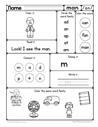 short a words worksheets