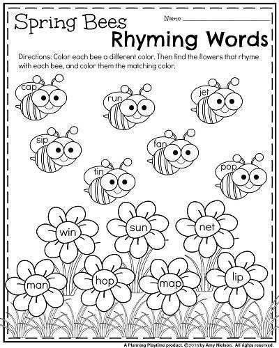 FREE Kindergarten Worksheet for May